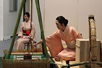 Chado tea ceremony photo